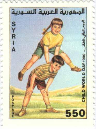 طوابع سورية 1990 - اليوم العالمي للطفل