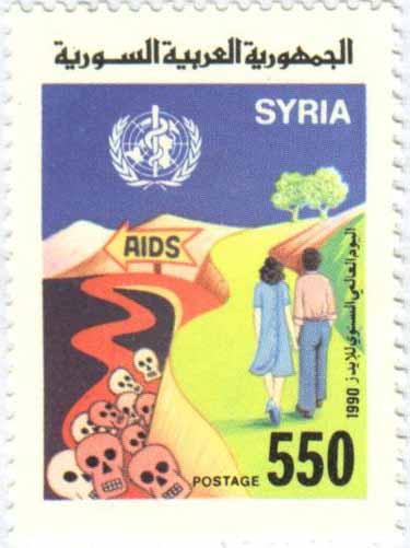 طوابع سورية 1990 - اليوم العالمي لمرض الإيدز