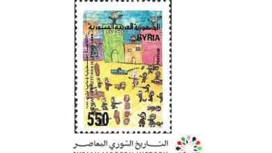 صورة طوابع سورية 1989 – الإنتفاضة الفلسطينية