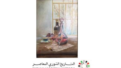 صورة اليوم خمر وغداً أمر .. لوحة للفنان خالد الأسود