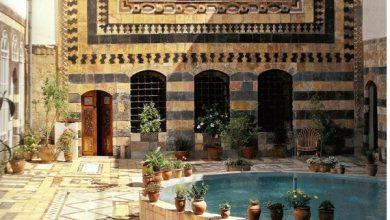 صورة المعهد الدانمركي في دمشق وقصة بيت العقاد