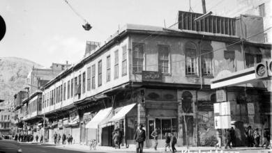 صورة دمشق 1965 – طريق الصالحية وتفرعاته (2)