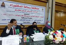 صورة من جامعة القاهرة.. رسالة دكتوراه تناقش مرعي باشا الملاح ودوره الإصلاحي