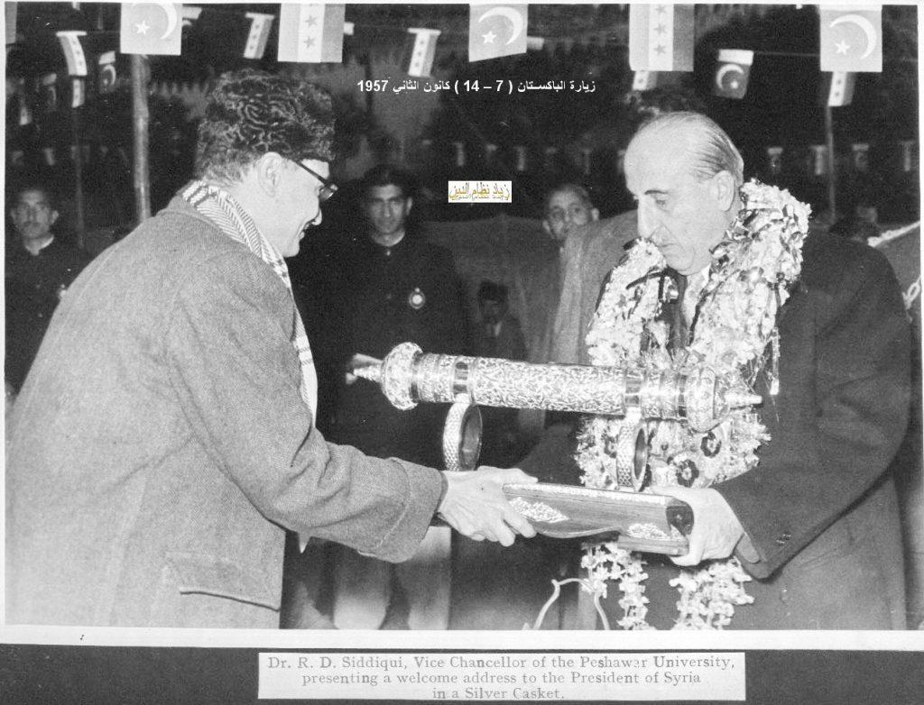زيارة شكري القوتلي إلى الباكستان عام 1957 (16/16)