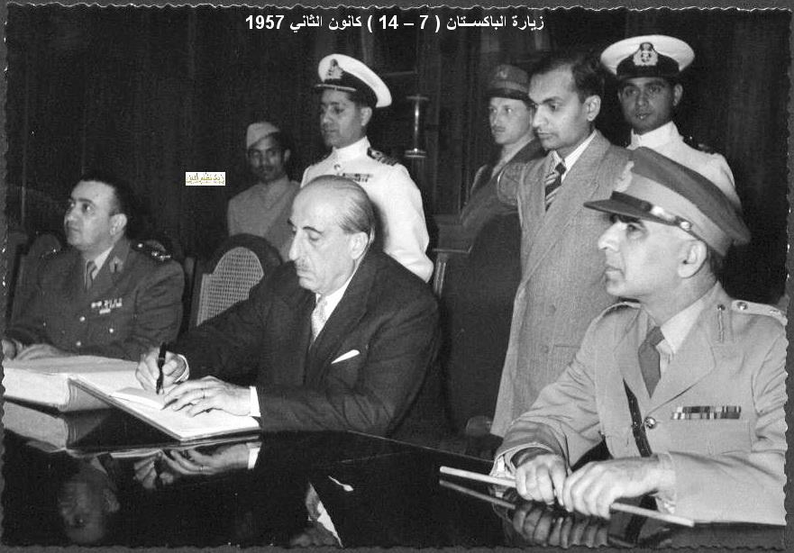 زيارة شكري القوتلي إلى الباكستان عام 1957 (16/13)
