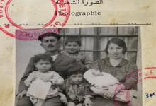صورة جواز سفر كريكور يوسف كركو مناشي للذهاب إلى القدس عام 1935