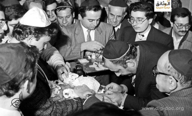 صورة حفل طهور طفل يهودي في حلب 1960م