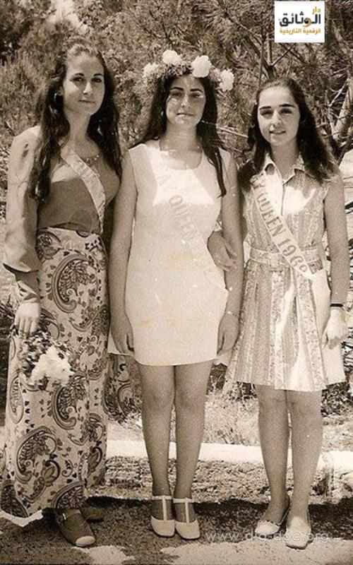 ملكات جمال الربيع من طالبات حلب عام 1970م
