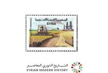 صورة طوابع سورية 1989 – الذكرى 26 لثورة 8 آذار