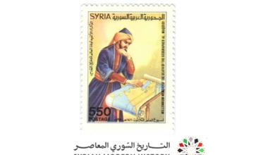 صورة طوابع سورية 1990 – أسبوع العلم