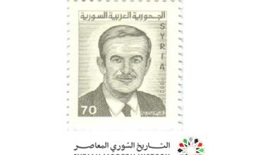 صورة طوابع سورية 1990 – الرئيس حافظ الأسد -بريد عادي