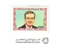 صورة طوابع سورية 1990 – الرئيس حافظ الأسد