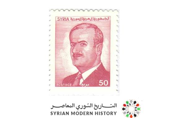 صورة طوابع سورية 1990 – الرئيس حافظ الأسد -بريد عادي 2
