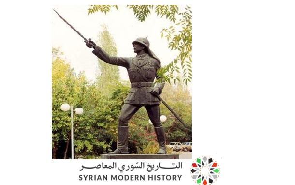 صورة سعد القاسم: تمثال يوسف العظمة