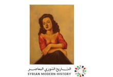 صورة الغجرية  .. من لوحاتالفنان لؤي كيالي (40)