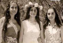 صورة ملكات جمال الربيع من طالبات حلب عام 1970م
