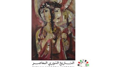صورة لوحة وجوه للفنان أحمد مادون (35)
