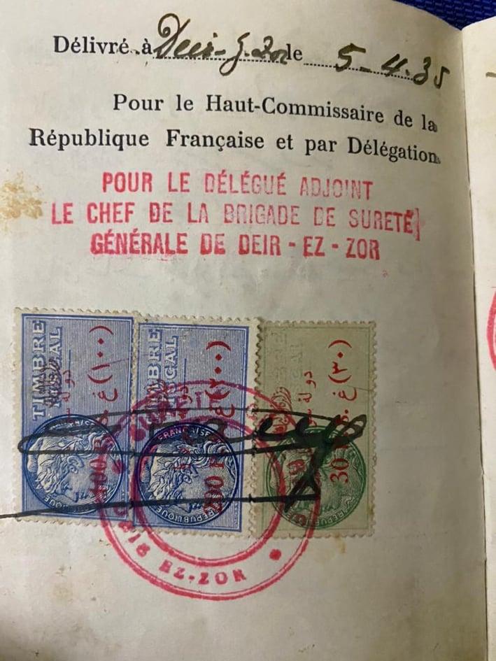 جواز سفر كريكور يوسف كركو مناشي للذهاب إلى القدس عام 1935