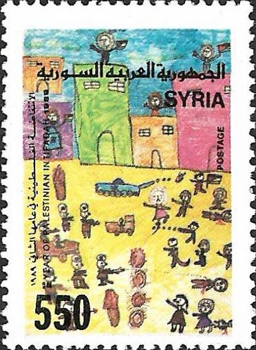 طوابع سورية 1989 - الإنتفاضة الفلسطينية
