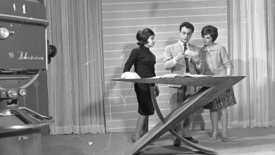 صورة خلدون المالح في أول برنامج مسابقات في التلفزيون السوري عام 1960
