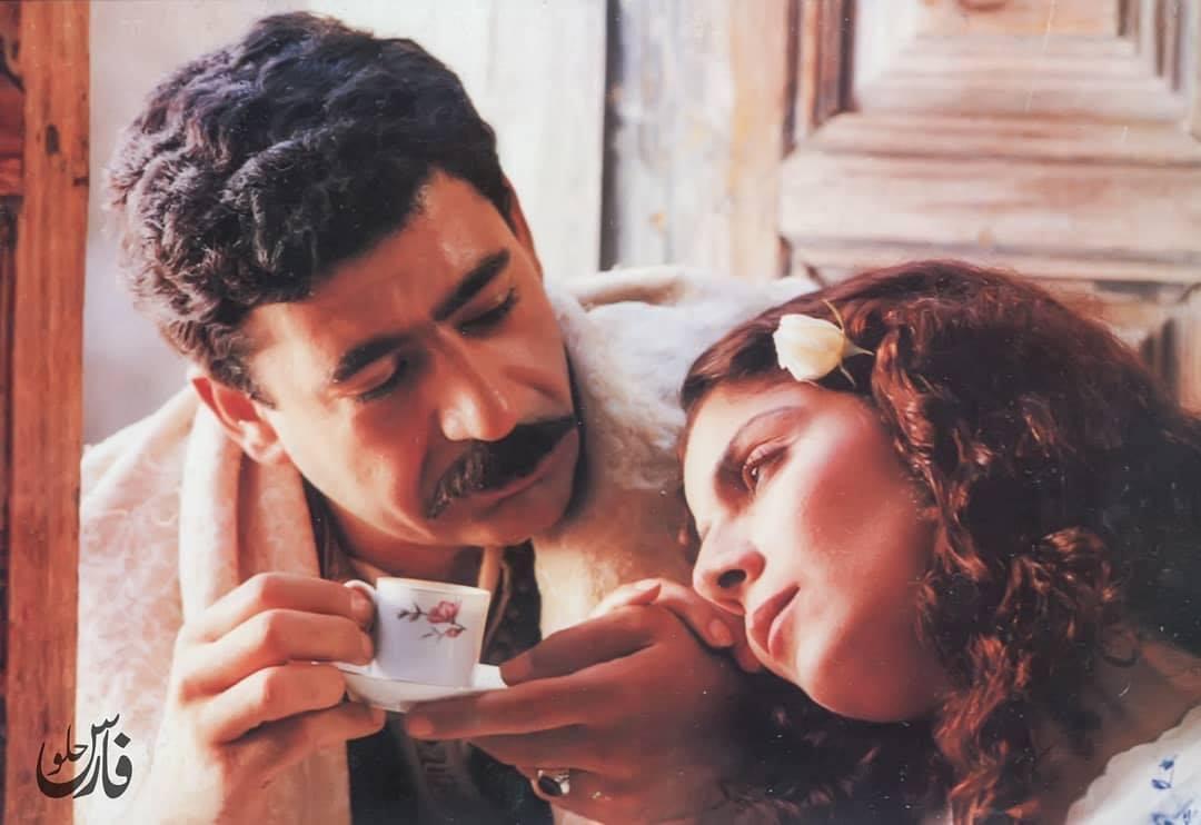 فارس الحلو وصباح الجزائري في فيلم الليل عام 1991