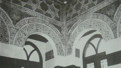 صورة مكتب عنبر