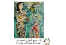 صورة لوحة امرأة ووجوه للفنان أحمد مادون عام 1977 (37)