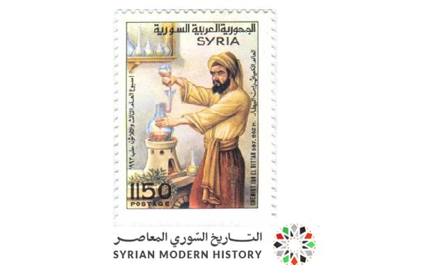 صورة طوابع سورية 1993 – أسبوع العلم الثالث والثلاثون في حلب