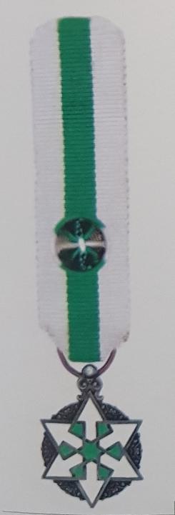 وسام الاستحقاق السوري 1934 - 1953