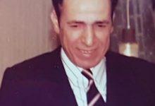 صورة السفير محمد طلب هلال في سبعينيات القرن العشرين