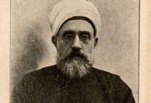 صورة فارس الأتاسي : توثيق قبر مبعوث دمشق الشيخ محمد العجلاني في استنبول