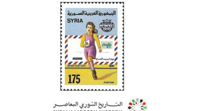 صورة طوابع سورية 1989- يوم البريد العربي