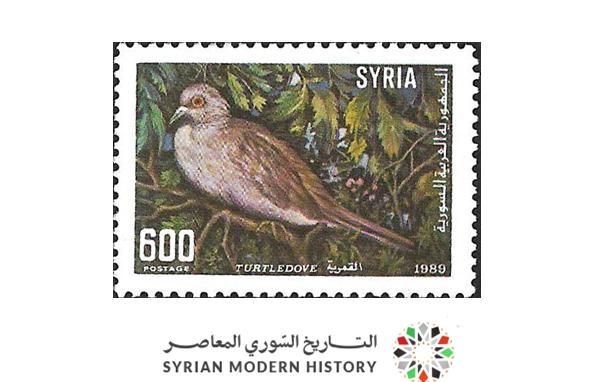 صورة طوابع سورية 1989- الطيور
