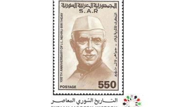 صورة طوابع سورية 1989- جواهر لال نهرو