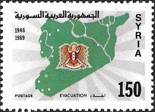 طوابع سورية 1989- ذكرى الجلاء