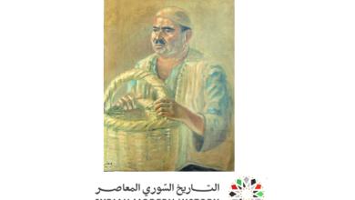 صورة رجل مع سلة .. لوحة للفنان محمود حماد (4)