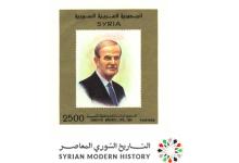 صورة طوابع سورية 1993 – الذكرى 23 للحركة التصحيحية