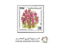 صورة طوابع سورية 1989- معرض الزهور الدولي