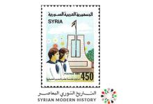 صورة طوابع سورية 1989- ذكرى تحرير القنيطرة
