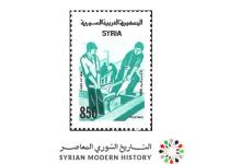صورة طوابع سورية 1989- عيد العمال العالمي