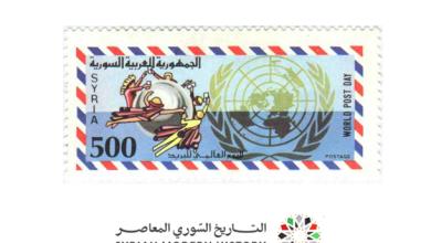 صورة طوابع سورية 1988- يوم البريد العالمي
