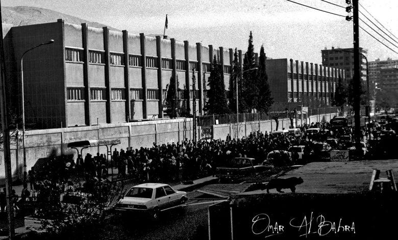 صورة مظاهرة الأكراد في دمشق احتجاجاً على منع الإحتفال بالنيروز عام 1986
