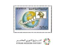 صورة طوابع سورية 1989- يوم الاتصالات العالمي