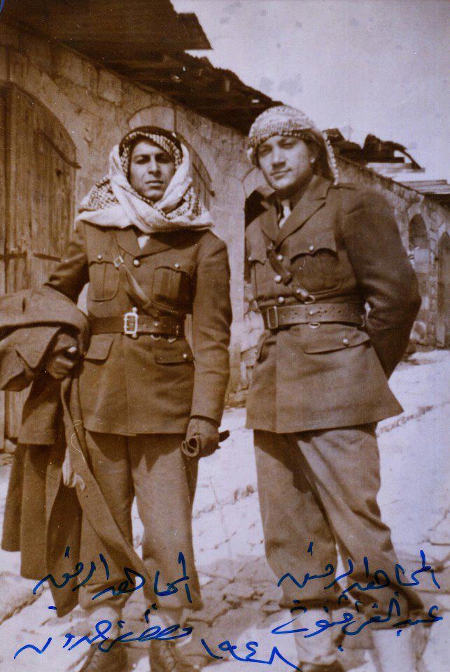 عبد الغني قنوت ومصطفى حمدون في فلسطين عام 1948