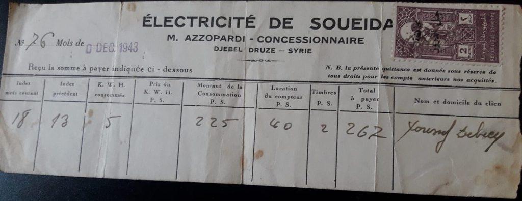 إيصال من شركة كهرباء السويداء عام 1943