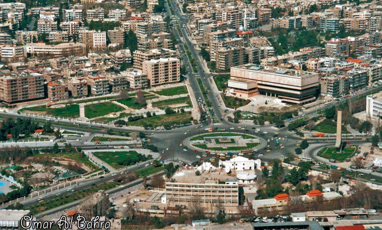 صورة دمشق – ساحة الأمويين عام 1993