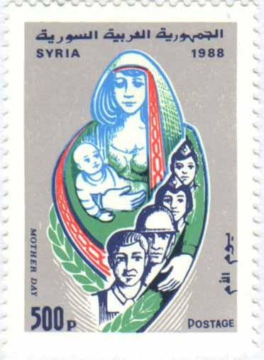 طوابع سورية 1988- يوم الأم