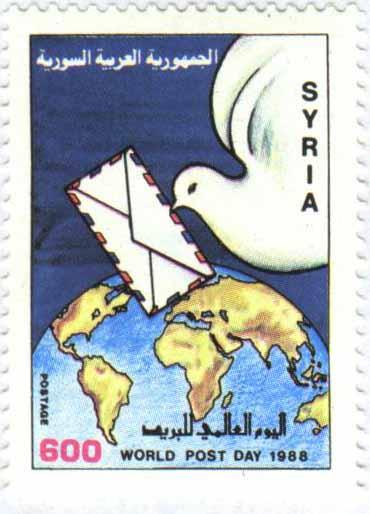 طوابع سورية 1988- يوم البريد العالمي