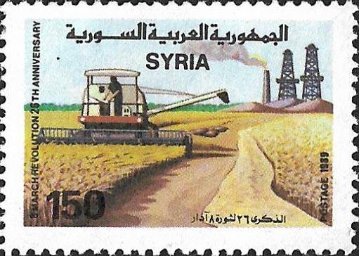 طوابع سورية 1989 - الذكرى 26 لثورة 8 آذار