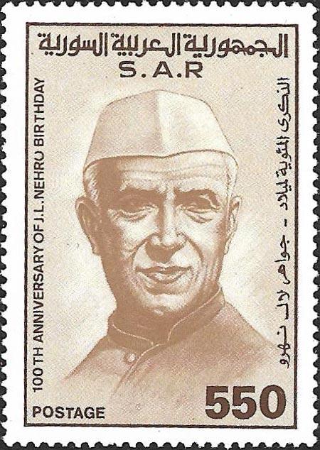 طوابع سورية 1989- جواهر لال نهرو
